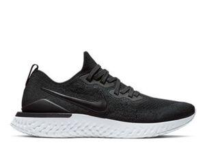 Nike EPIC REACT FLYKNIT 2 - Herren Neutralschuhe