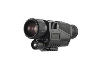 Digitales Nachtsichtgerät mit Video-/Fotofunktion NVI-450 DENVER®