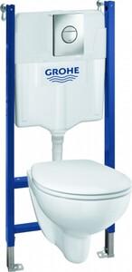 Grohe Solido Compact 5-in-1 WC-Komplett-Set ,  spülrandlos, Spülmenge 6 - 9 Liter