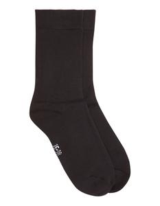 Damen Bambus Socken im 2er-Pack