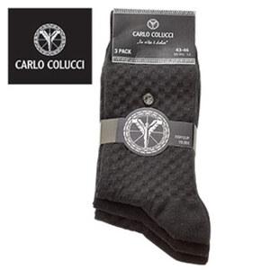 Herren-Socken Größe: 39/42 - 43/46, 3er-Pack je