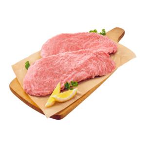 MEINE METZGEREI     Kalbsschnitzel