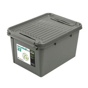 Aufbewahrungsbox Recycled mit Deckel 32L Grau