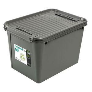 Aufbewahrungsbox Recycled mit Deckel und Rollen 60L Grau