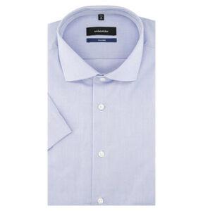Seidensticker Businesshemd, Tailored, Haifischkragen, Baumwolle, Kurzarm