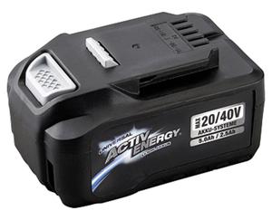 ACTIV ENERGY®  20 V/40 V-Akku