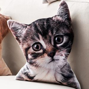 Bella Casa 3D-Tierkissen mit Digitaldruck, ca.30 x 30 cm - Katze