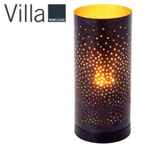 Metall-Tischleuchte - künstlich loderndes Feuer und dynamisch bewegliche Flamme - Glühbirne mit Flammeneffekt - Maße: ca. H 27 x 12 cm Ø