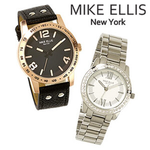 Armbanduhren • versch. Modelle, je