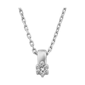 CHRIST Diamonds Kette 85667769