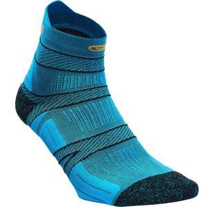 Laufsocken dünn Kiprun Strap blau