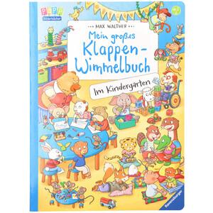 """Kinder Klappen-Wimmelbuch """"Im Kindergarten"""""""
