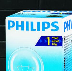 Philips Leuchtmittel