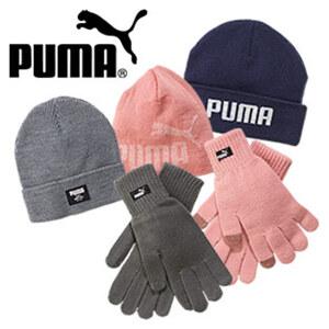 Handschuhe oder Mütze