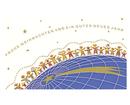 Bild 1 von CASA Deco Weihnachtskarten