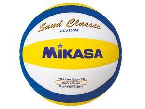 Mikasa Beachvolleyball Sand Classic