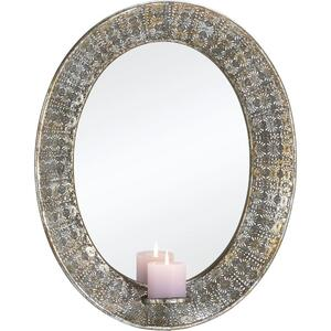 Spiegel in Silber antik ca. 43/5,5/54 cm 'Karmen'