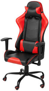 LIV&BO®  Gaming-Stuhl