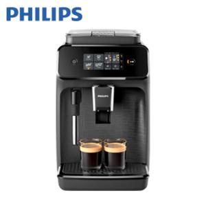 Kaffeevollautomat EP 1220/00 • intelligentes Brühverfahren • 12 Mahlgrad-Einstellungen • 3 Temperatur-Einstellungen • kann auch mit Kaffeepulver betrieben werden