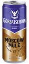 Bild 2 von Gorbatschow Mixed Moscow Mule 0,33 ltr