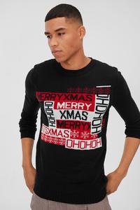 cunda weihnachtspullover