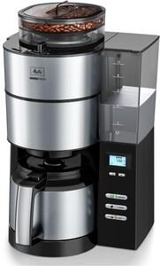 AromaFresh Therm Kaffeeautomat mit Timer 1021-12 edelstahl/schwarz