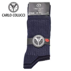 Herren-Socken Größe: 39/42 - 43/46, 3er-Pack