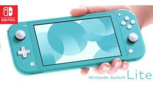 Nintendo Switch Lite - Konsole Türkis