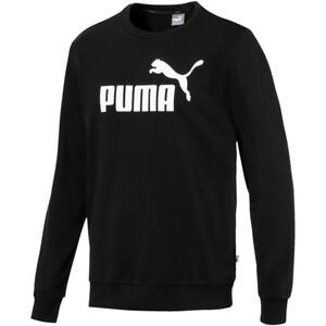 Herren Sport Sweatshirt mit Schriftprint