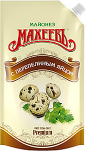 Salatmayonnaise mit Wachteleiern (0,3%) mit Süßungsmittel