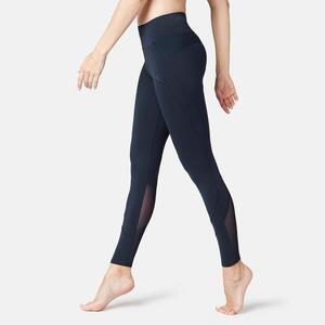 Leggings 520 Slim Gym & Pilates Damen marineblau mit Print
