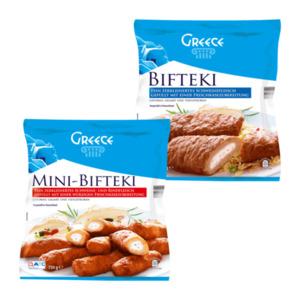 GREECE     Bifteki