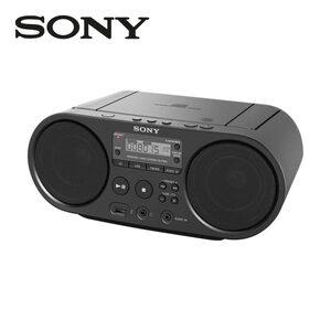 MP3-CD-Radio ZS-PS50  • UKW-Tuner • USB-/3,5-mm-Klinken-Anschluss • Netz- oder Batteriebetrieb