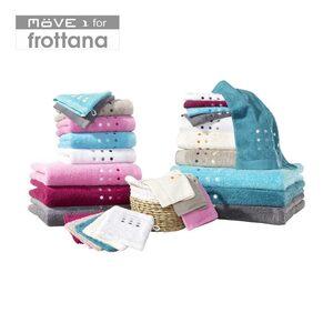Handtuch 100 % Baumwolle, 50 x 100 cm - Saunatuch 80 x 180 cm für 13 € - Duschtuch 67 x 140 cm für 10 € - Gästetuch 30 x 50 cm für je 2,50 € - Waschhandschuh 15 x 20 cm für 2 €