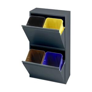 Mülltrennsystem - in Anthrazit oder Weiß - 4 herausnehmbare Abfalleimer, je ca. 12 Liter Inhalt - Wandmontage möglich - Maße: H 85 x B 50 x T 23,5 cm
