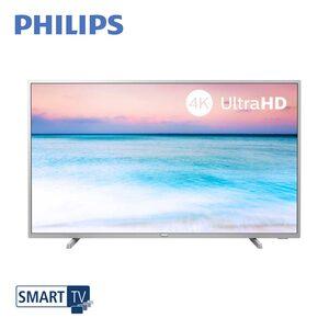 50PUS6554 • 3 x HDMI, 2 x USB, CI+ • geeignet für Kabel-, Sat- und DVB-T2-Empfang • Maße: H 65,5 x B 112,8 x T 8,6 cm • Energie-Effizienz A+ (Spektrum A+++ bis D) • Bildschirmdiagonale: 5