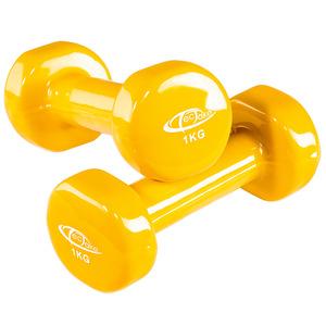2 Gymnastikhanteln 2 x 1,0 kg