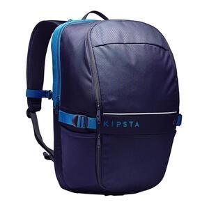 Rucksack Essential 35 Liter dunkelblau