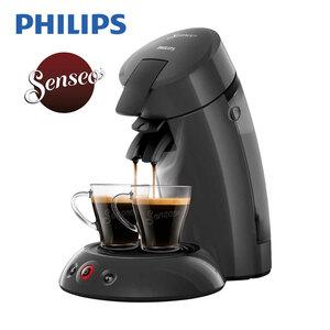 Kaffee-Padautomat HD 6553/50 Original · für 1 - 2 Tassen/Becher · abnehmbare Teile spülmaschinenfest · Abschaltautomatik nach 30 min
