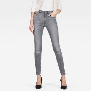 Biwes Stripe High Skinny Jeans