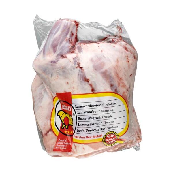Lammbraten aus dem Vorderviertel mit Knochen oder Lamm-Vorderviertel, in Scheiben, gefroren, je 1 kg