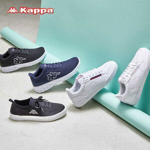 Damen- oder Herren Sneaker verschieden Designs, passend zur sportiven Mode, versch. Größen