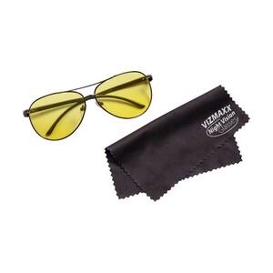 Vizmaxx Autofahrerbrille Universalgröße, für verbesserten Kontrast und schärfere Konturen, mindert Blendeffekte