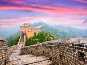 Tibet & China - Rundreise