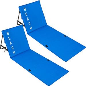 2 Strandmatten mit verstellbaren Lehnen blau