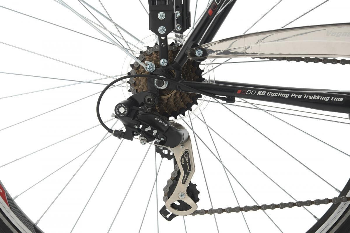 "Bild 5 von KS Cycling Trekkingrad Herren 28"" Vegas"