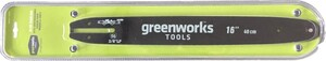 """Greenworks Ersatzschwert """"für Akku-Kettensäge 40 V"""""""