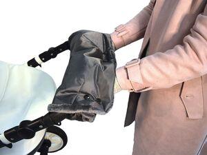 Kinzler Kinderwagen-Handwärmer, anthrazit