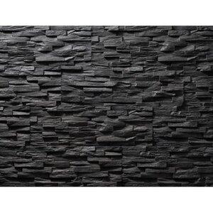 Rebel of Styles Verblender Porto Black 18,7 cm x 57,4 cm