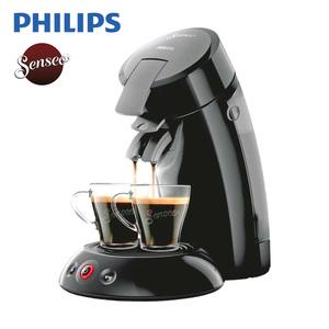 Kaffee-Padautomat HD 6553/67 Original · Crema Plus System · Kaffee Boost Technologie · für 1 - 2 Tassen/Becher